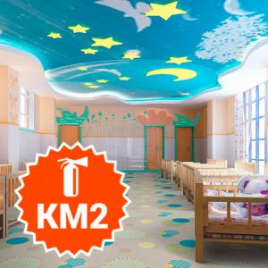 Заказать натяжной потолок в детскую в Ярославле